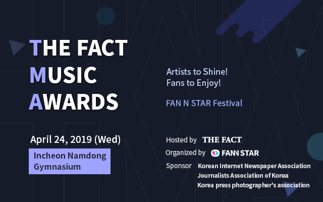 The Fact Music Awards (TMA) 2019: Lineup