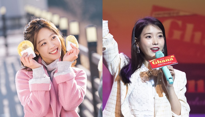 Suzy, Jo BoAh And IU Chosen As Top 3 Celebrities Guys Want To Give Candies On White Day