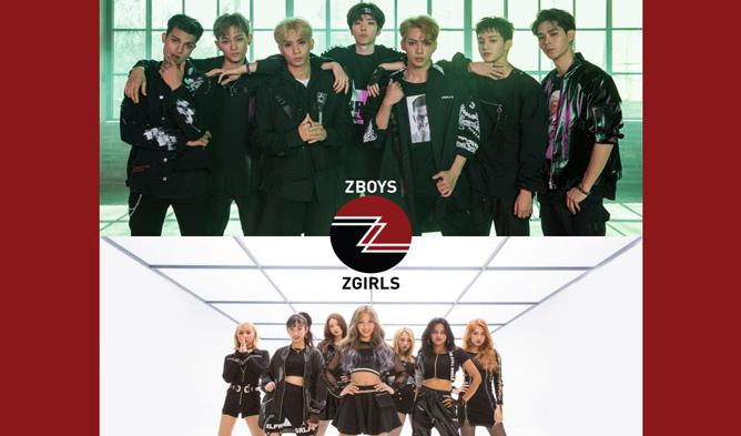 zboys, zgirls, zgirls profile, zgirls members, zboys facts, zboys height, zboys weight, zboys profile,