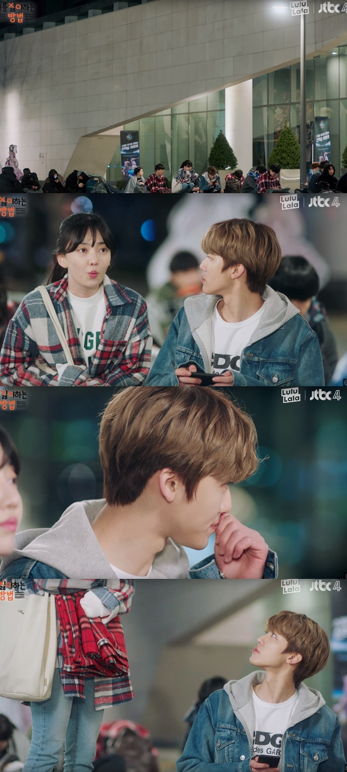 method to hate you episode 2, jaemin drama episode 2, way to dislike you episode 2, how I don't like you episode 2, nct jaemin drama, method to hate you drama, How I don't like you drama, How I don't like you webtoon, method to hate you webtoon, jaemin drama 2019, jaemin drama, jaemin method to hate you, jaemin how i dont like you, way to dislike you, way to dislike you drama, way to dislike you jtbc, way to dislike you jaemin, way to dislike you webtoon,