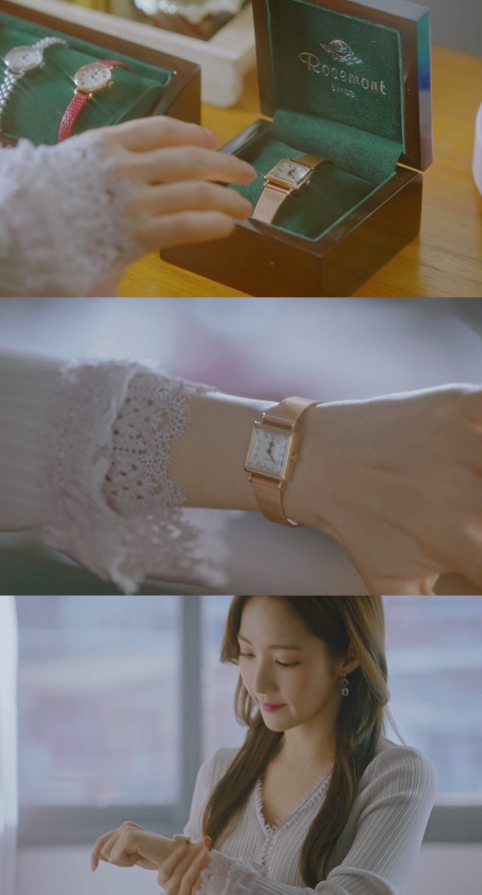 """Park MinYoung's Earrings And Watches In Drama """"Her Private Life"""" Are One Of The Most Searched Keywords"""