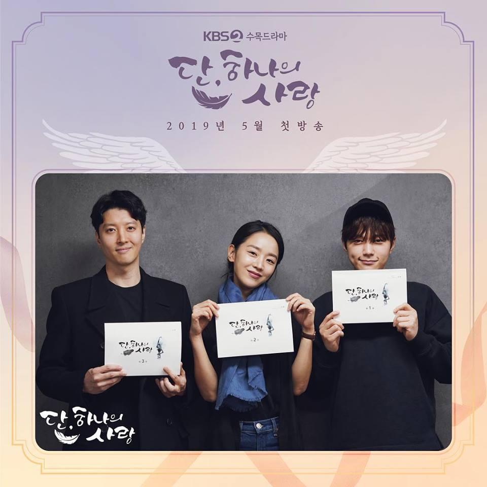 """""""Angel's Last Mission: Love"""" (2019 Drama): Cast & Summary"""