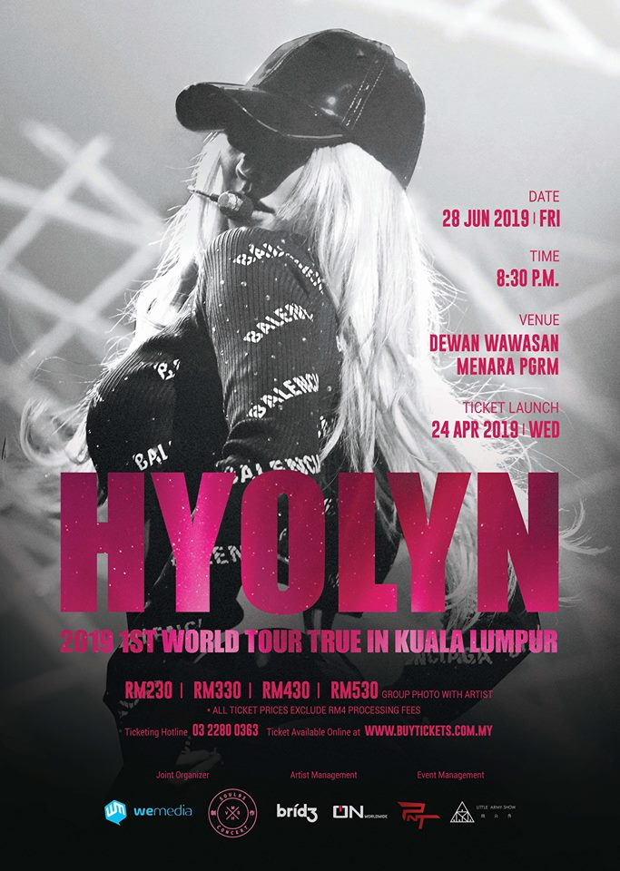 2019 HyoLyn 1st WORLD TOUR [TRUE]: Cities And Ticket Details