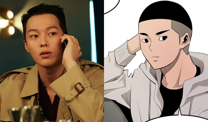 """Find Out Koreans Desired Cast For Remake Of Webtoon """"Itaewon Class"""""""