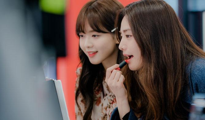 nana lipstick, kill it beauty, nana drama, nana makeup, nana 2019, kill it ocn