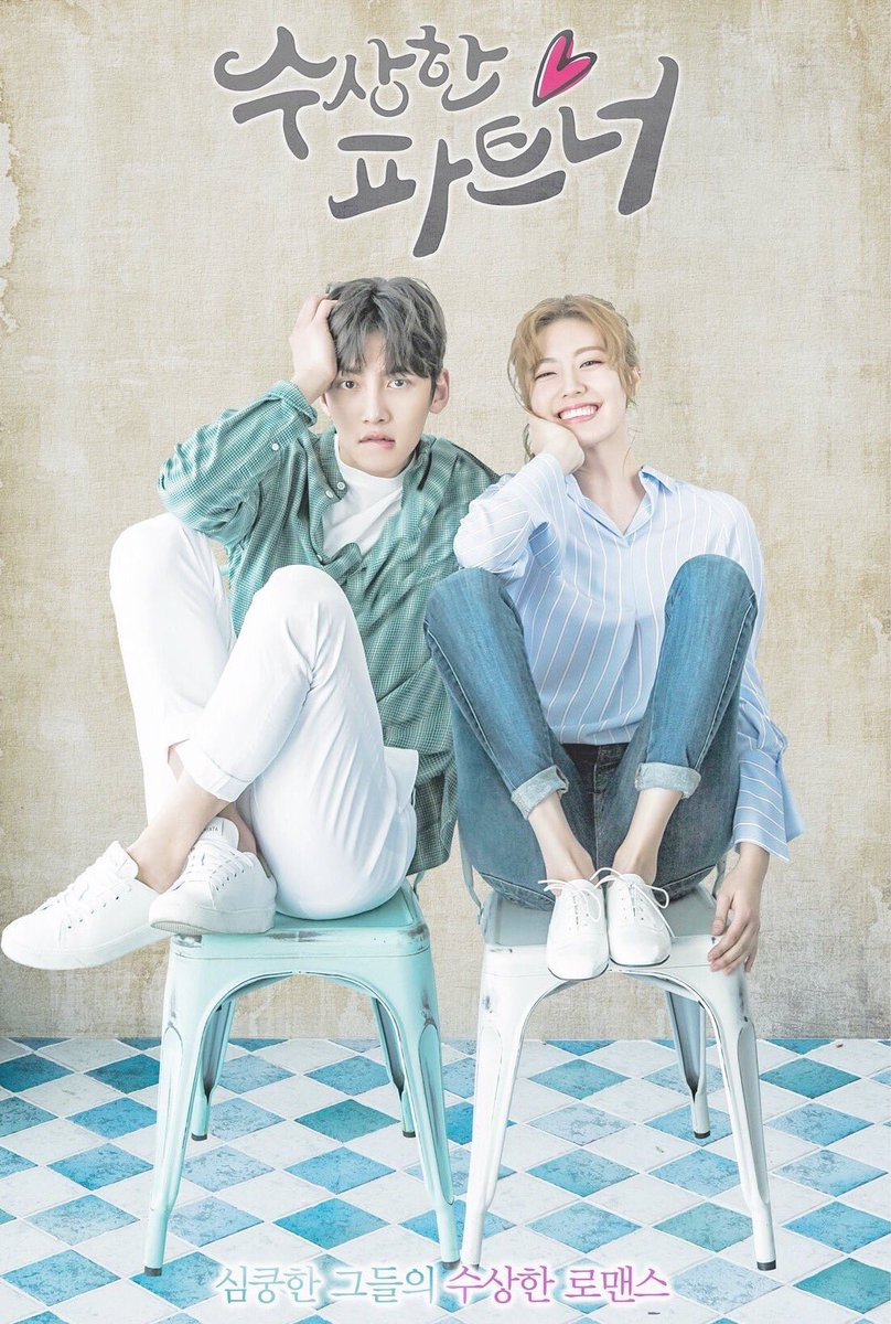 korean drama recommendation, Romantic comedy Kdrama