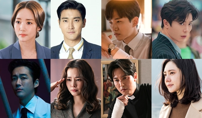 most talked korean actors, actors korean drama