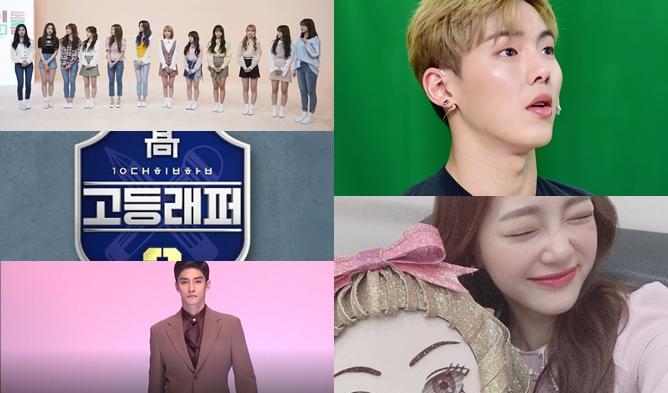 korean tv show, popular tv show