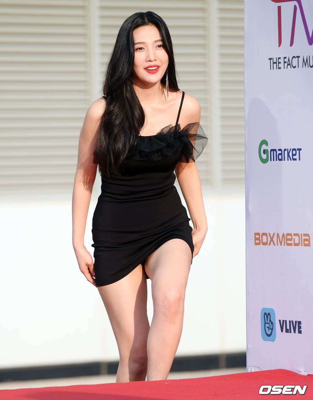 Netizens Humiliate Red Velvet Joy For Wearing Really Short Dress Kpopmap Kpop Kdrama And Trend Stories Coverage