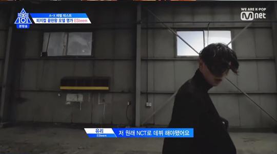 Produce X 101 Park Yuri Reveals His Past As SM Trainee & Original Plan To Debut As NCT Member
