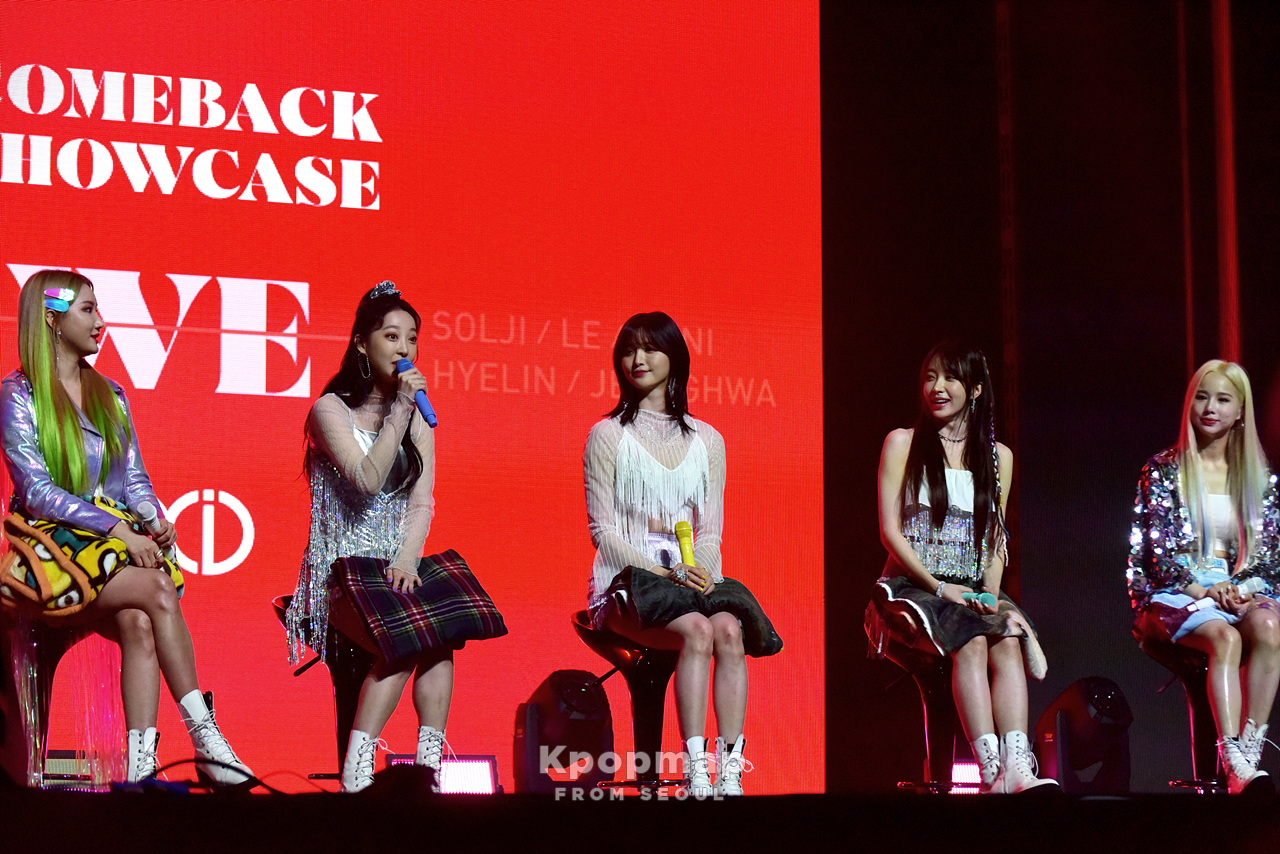Exclusive Photos: EXID Mini Album 'WE' Showcase