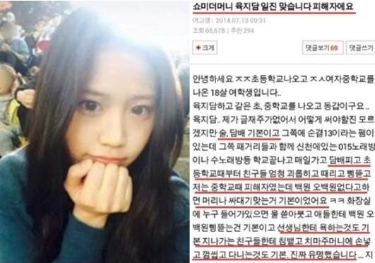 """3 K-Pop Celebrities Who Were Accused Of Being """"Iljins"""" & Bullying"""