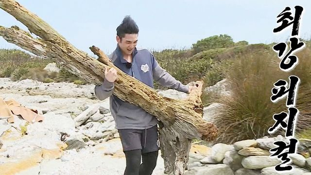 law of the jungle, bare face, no makeup, idol bare face, idol no make up, baekho jungle, baekho bare face