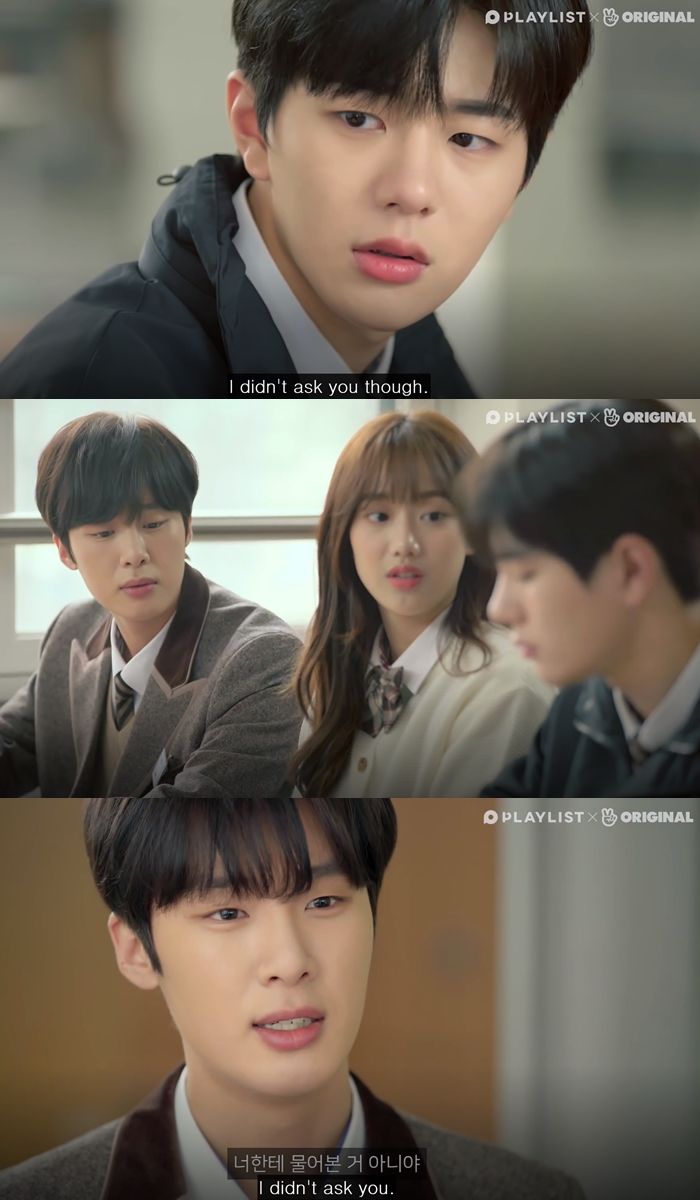 """3 Reasons Why The Love Triangle Of """"A-Teen 2"""" Gets Viewers Torn Apart"""
