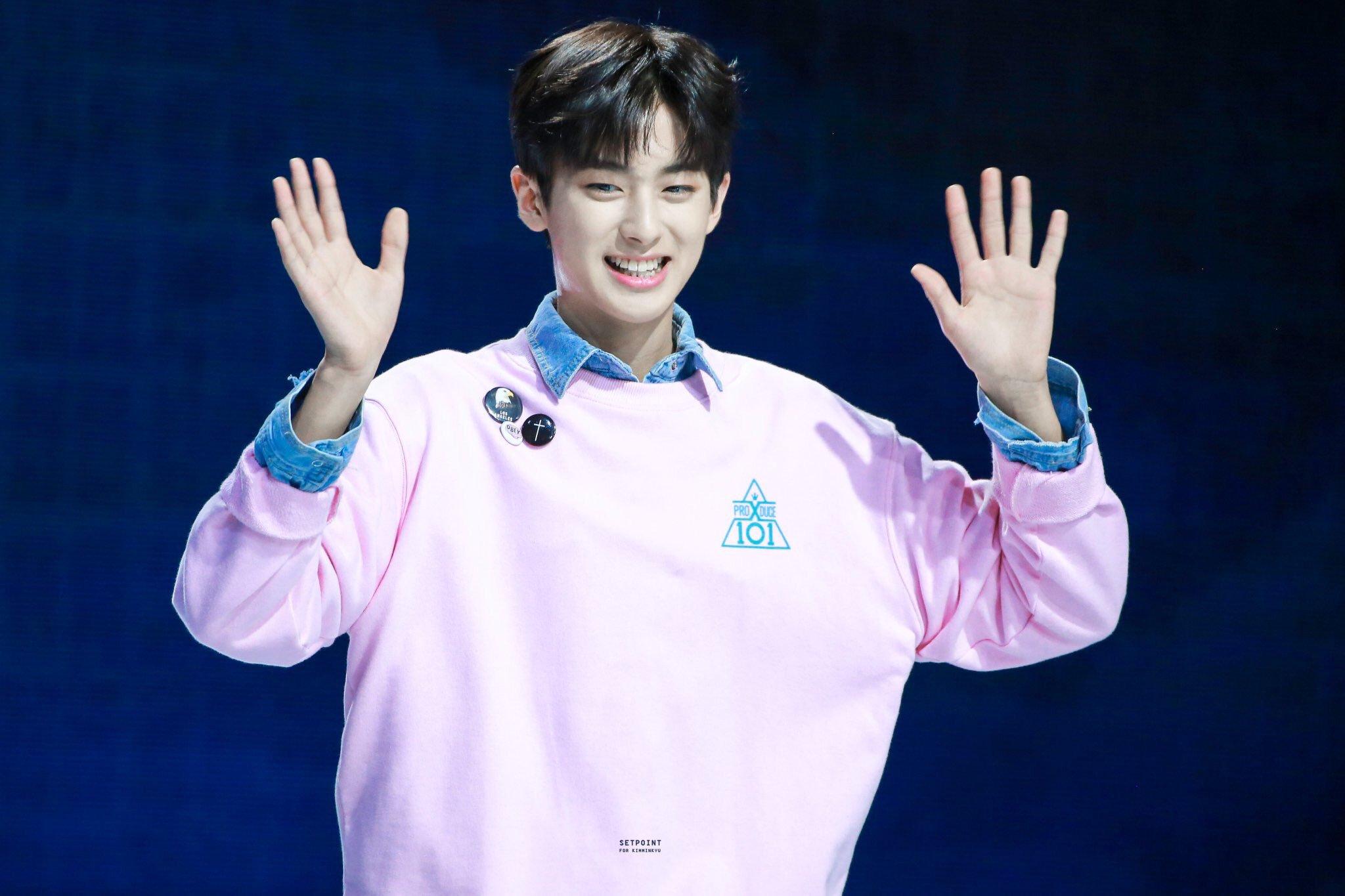 produce x 101, produce x 101 trainees, produce x 101 members, produce x 101 height, produce x 101 company, kpop, trainee, produce x 101 kim mingyu, kim mingyu