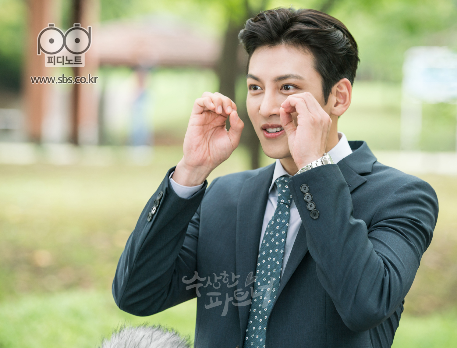 actress please melt me, ji changwook please melt me, actress ji changwook