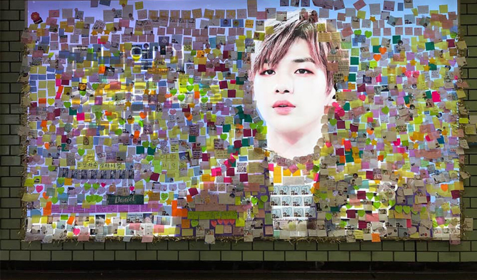 kang daniel, kang daniel profile, kang daniel facts, kang daniel age, kang daniel weight, kang daniel height, kang daniel company, wanna one, wanna one profile, wanna one kang daniel,