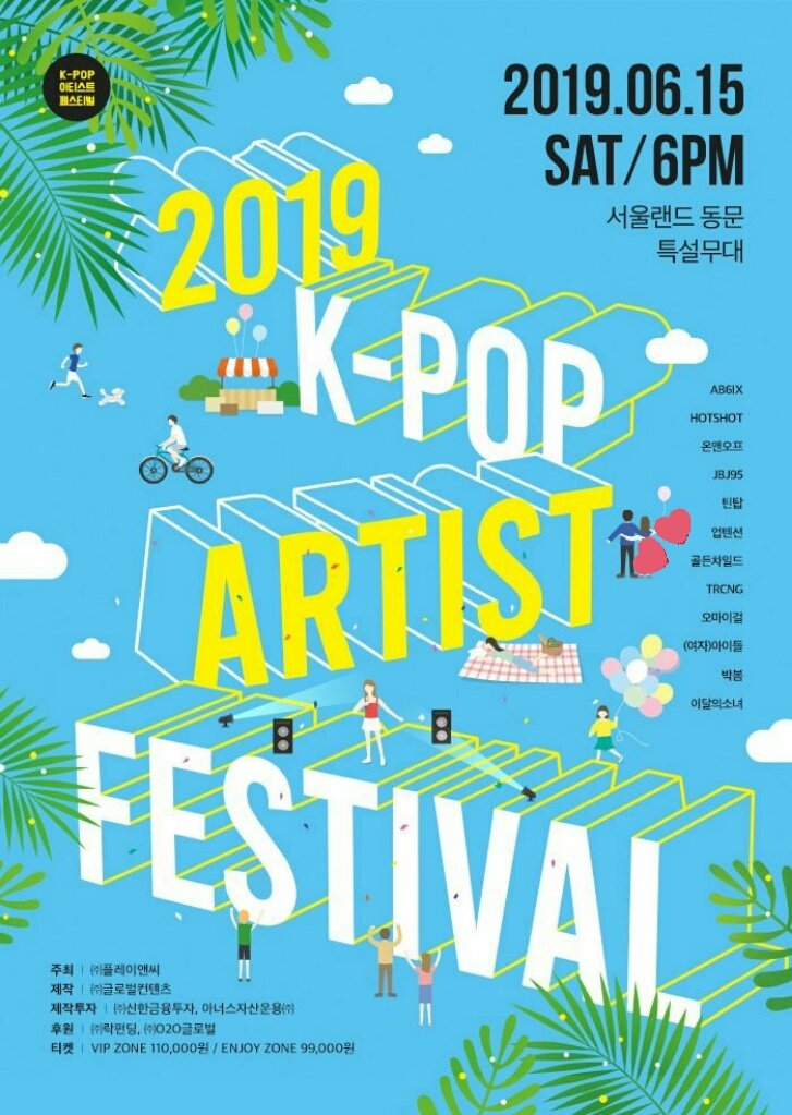 kpop concert, kpop facts, kpop height, ab6ix, hot shot, loona, park bom, gidle, up10tion, teen top