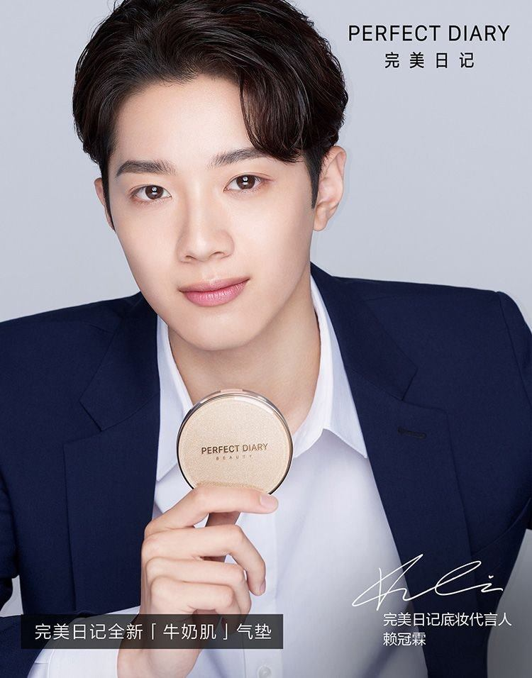 Lai KuanLin Is Given The Nickname 'Human Drugstore' For This Particular Reason