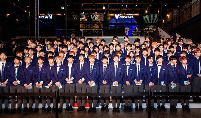 produce x 101, produce x 101 facts, produce x 101 trainees, trainees, produce x 101 debut, produce x 101 billboard