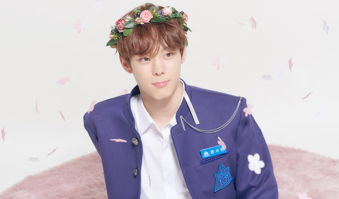 produce x 101, produce x 101 trainees, produce x 101 members, produce x 101 height, produce x 101 company, kpop, trainee, produce x 101 yoon seobin, yoon seobin