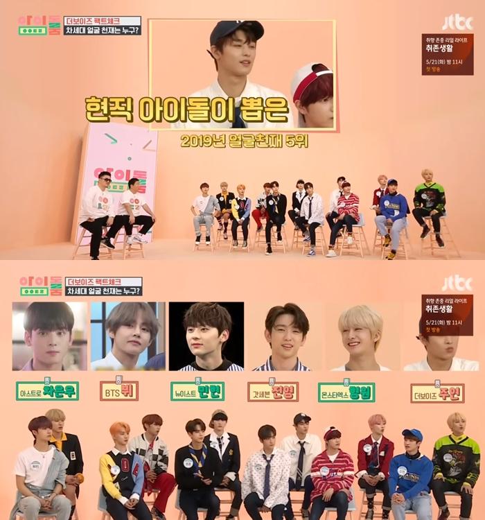 current idols handsome, face genius idols, handsome kpop idols, face genius, visual idols