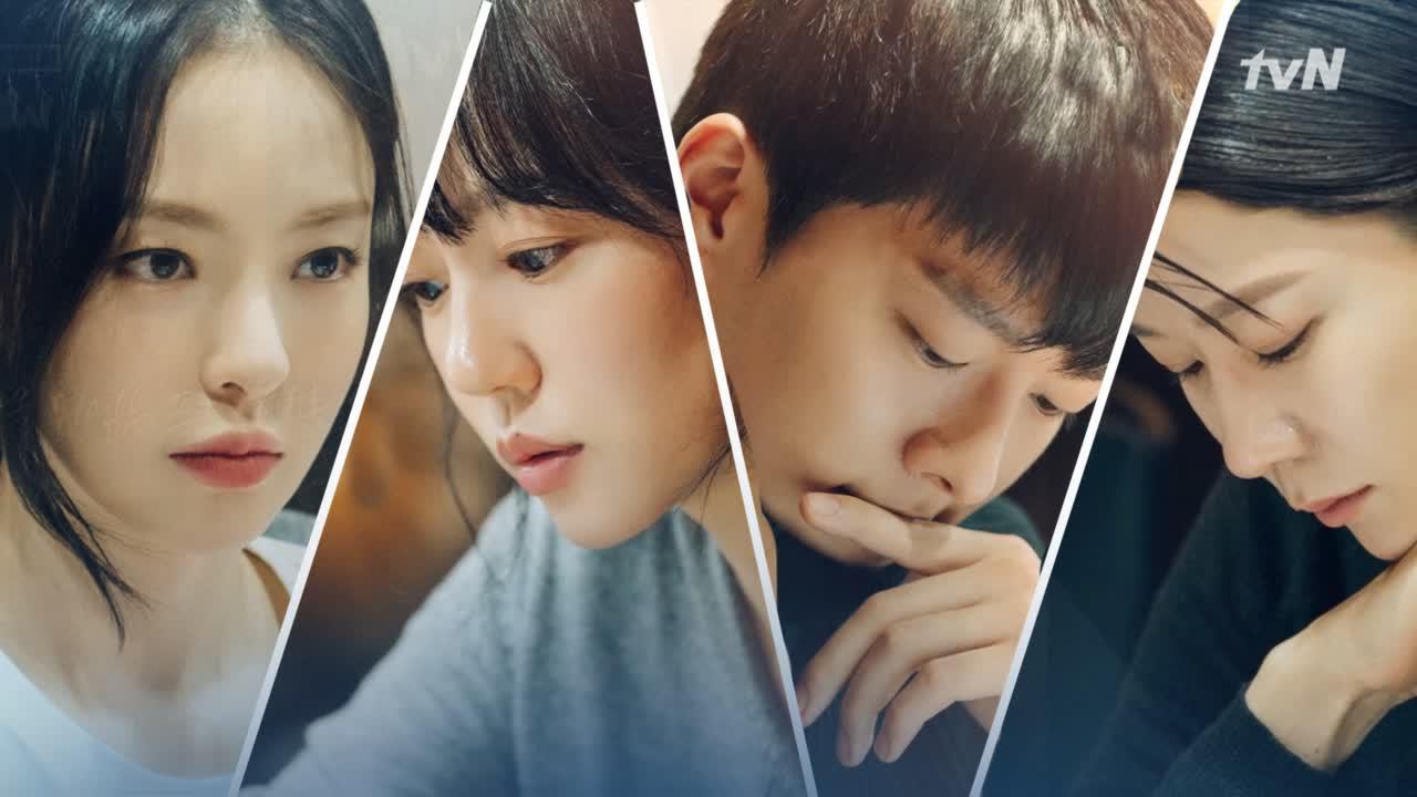 """""""Search WWW"""" (2019 Drama): Cast & Summary"""