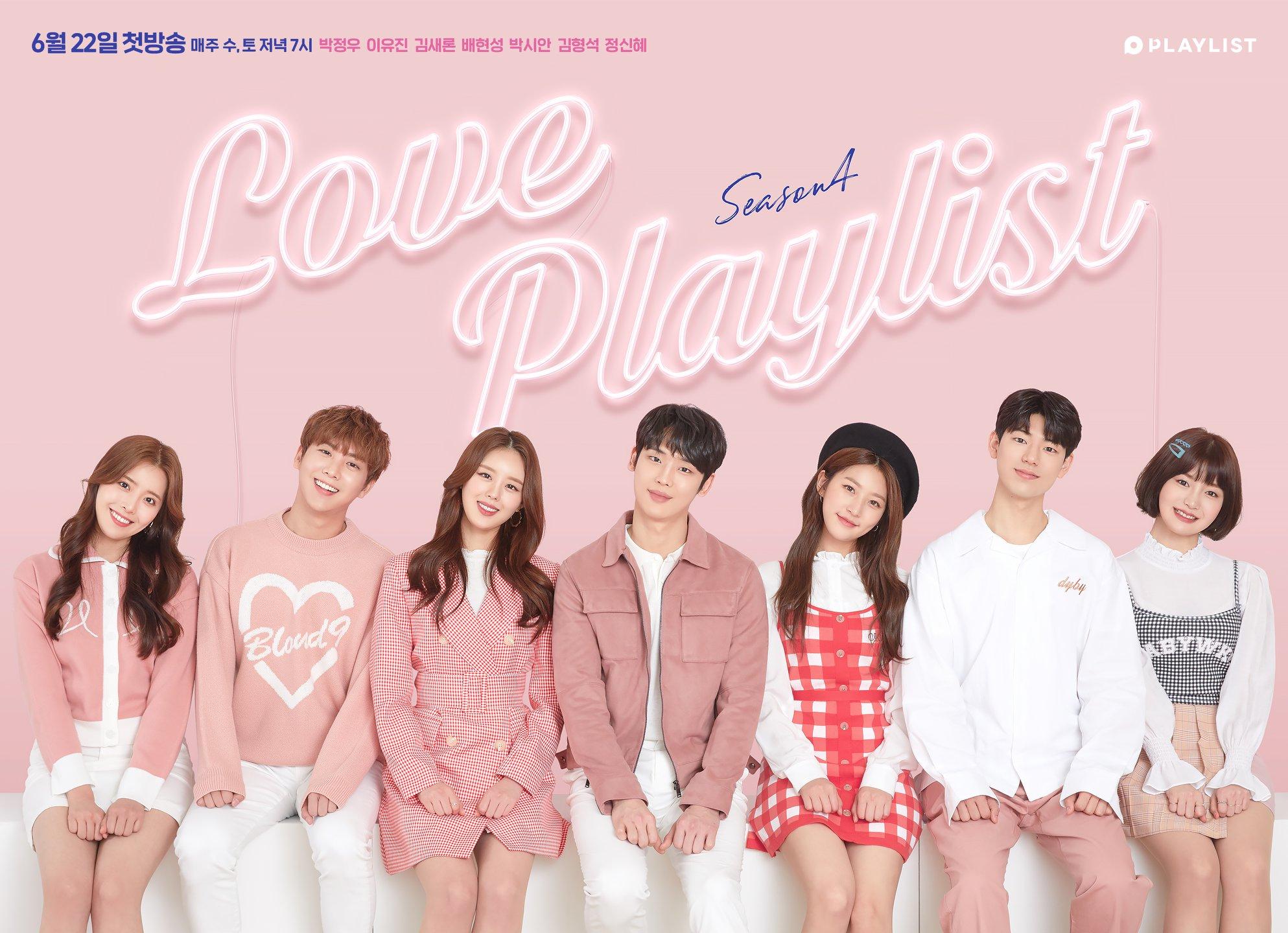 Love Playlist 4 drama, Love Playlist 4 cast, Love Playlist 4 summary, web drama playlist, web drama love playlist, kim saeron 2019, kim saeron drama