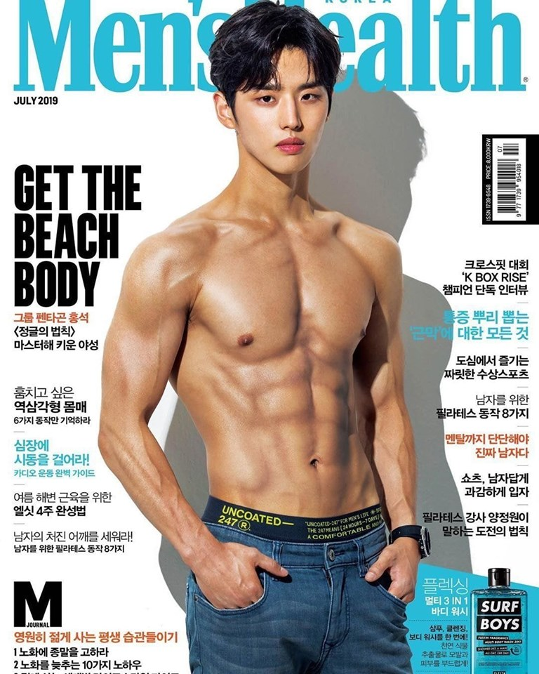 men health korea hongseok, hongseok pentagon, hongseok abs