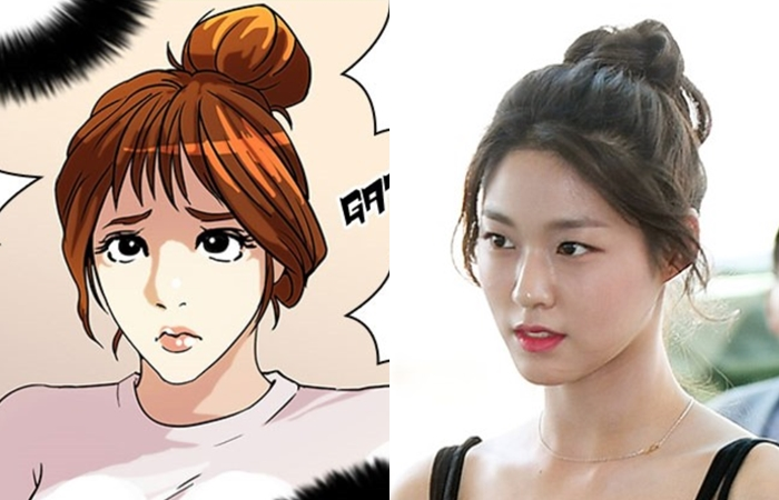 "Find Out Koreans Desired Cast For Adaptation Of Popular Webtoon ""Lookism"""