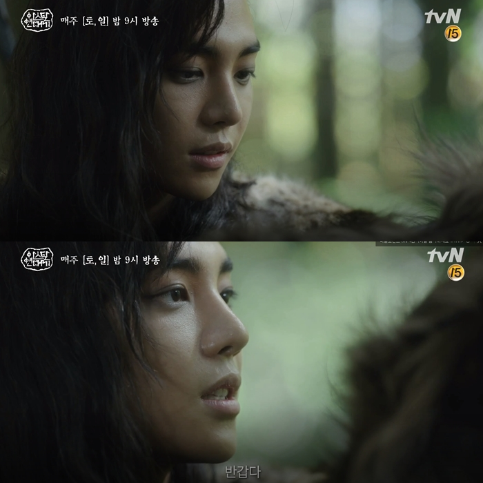 """ONE Receives Divided Opinions About His Acting In """"Arthdal Chronicles"""""""