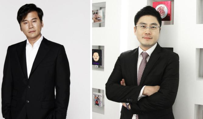 Yg Entertainment Yang Min-Suk