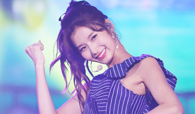 twice, twice profile, twice facts, twice height, twice age, twice leader, twice profile, twice sana, sana