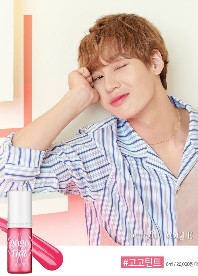 Ha SungWoon Poses With Kissable Lips For 'Benefit' Lip Tints