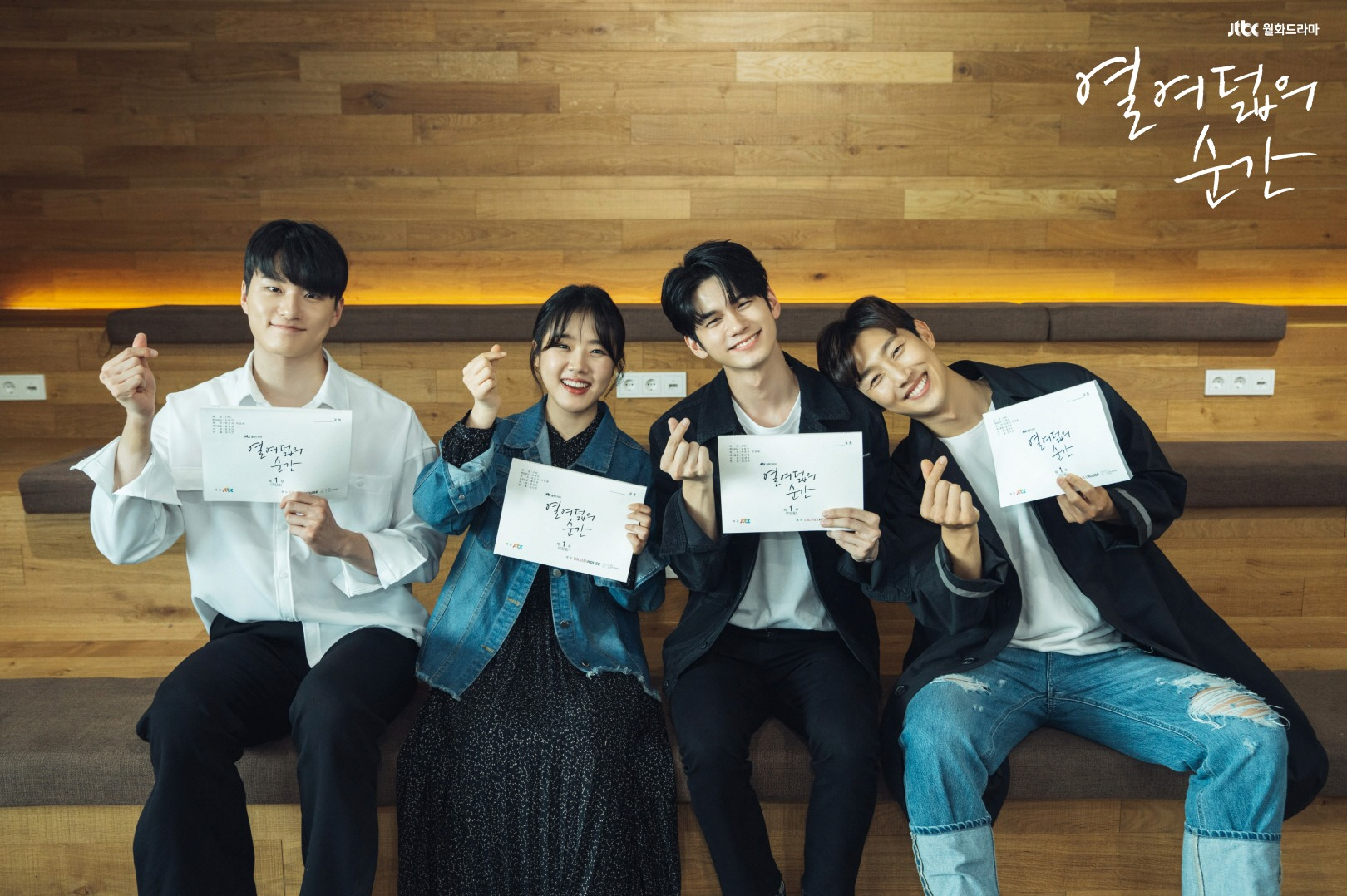 """At Eighteen"" (2019 Drama): Cast & Summary"