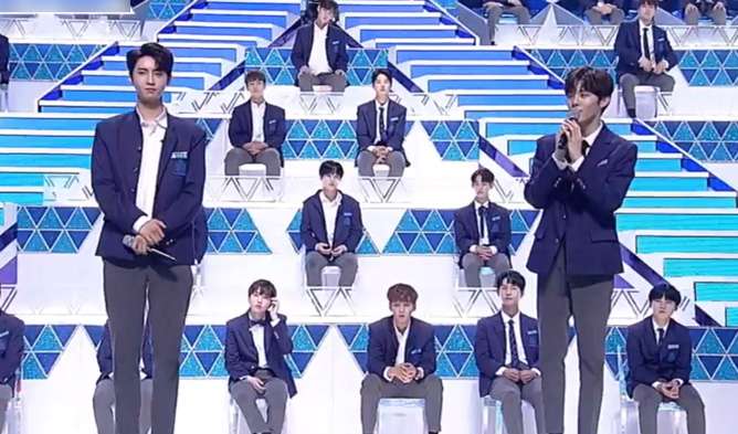 produce x 101, produce x 101 trainees, produce x 101 members, produce x 101 height, produce x 101 company, kpop, trainee, produce x 101 baekjin, baekjin