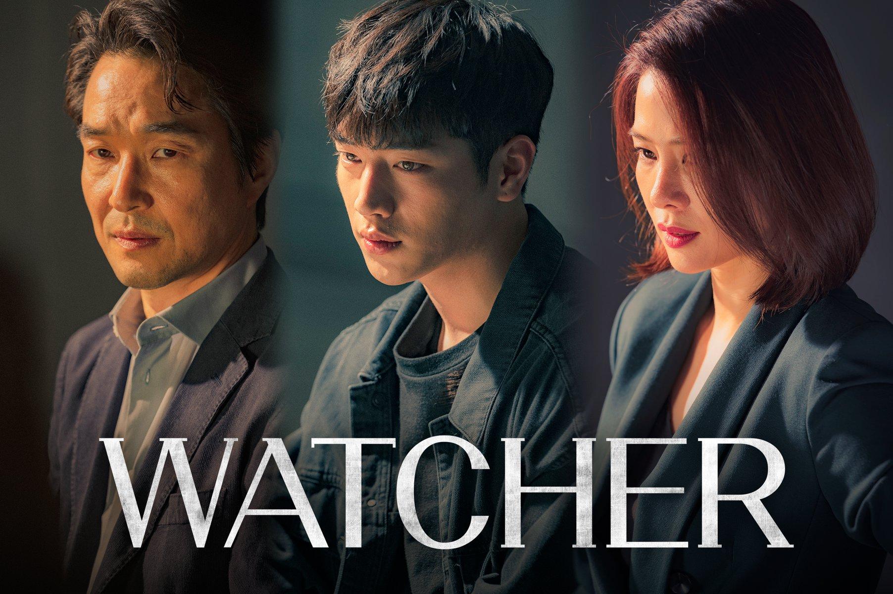 Watcher drama, Watcher ocn, Watcher summary, Watcher cast, watcher seo kangjoon
