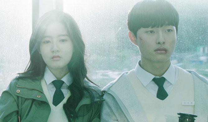 Everything and Nothing cast, Everything and Nothing summary, Everything and Nothing drama, Yoon ChanYoung, Yoon ChanYoung drama, Park SiEun, Park SiEun drama, seventeen