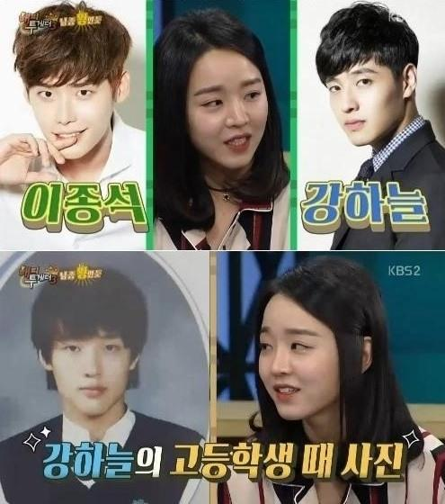 Celebrities Who Studied In The Same Class During Their School Days