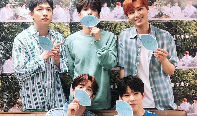 day6, day6 profile, day6 weight, day6 height, day6 world tour, day6 facts, day6 gravity world tour
