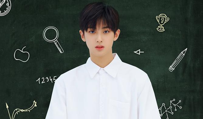 produce x 101, produce x 101 trainees, produce x 101 members, produce x 101 height, produce x 101 company, kpop, trainee, produce x 101 kim minkyu, kim minkyu