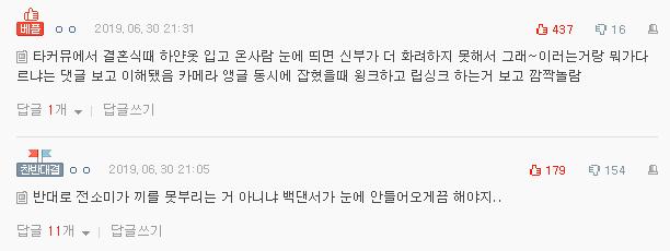 jeon somi, jeon somi profile, jeon somi debut, jeon somi height, jeon somi weight, jeon somi age, jeon somi facts, jeon somi birthday