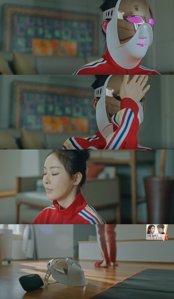 """The Beauty Device To Know About, Used By Lee DaHee In """"Search WWW"""""""
