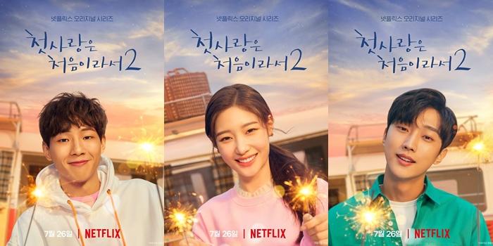 """My First First Love 2"" (2019 Netflix Drama): Cast & Summary"
