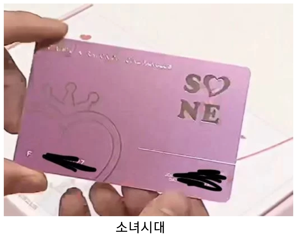 18 Groups Fan Club Official Membership Cards