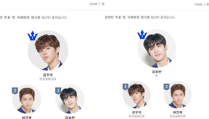 """Who Will Be The Center For Debuting Group Of """"Produce X 101""""? Kim YoHan Or Kim WooSeok?"""
