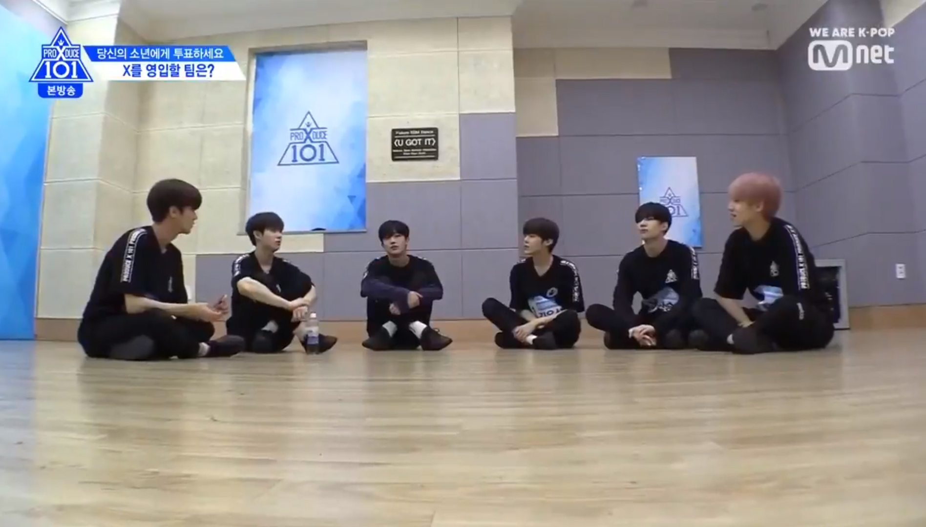 "Here's A Quick Look On What You Have Missed Out On ""Produce X 101"" Episode 9"