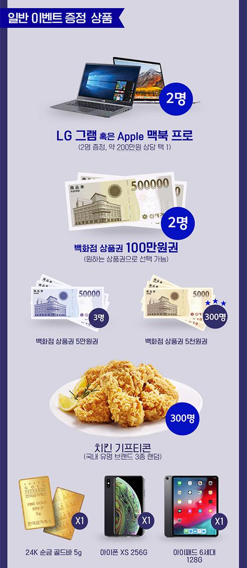 produce x 101, produce x 101 trainees, produce x 101 members, produce x 101 height, produce x 101 company, kpop, trainee, produce x 101 lee jinhyuk, lee jinhyuk