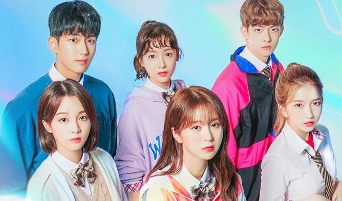 "The Guilty Secret"" (2019 Web Drama): Cast & Summary | Kpopmap"