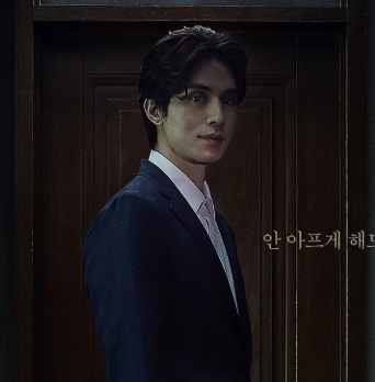 Hell Is Other People 2019 Drama Cast Summary Kpopmap
